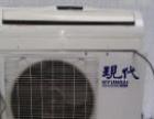 高价回收空调冰箱冰柜饭店酒店厨房设备餐桌椅等