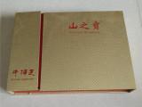 北京高檔化妝品包裝盒加工廠-包裝盒制作設備齊全