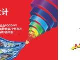 北京海淀24小时图文快印标书装订工程图打印会场资料打印