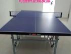 黄石买台球桌、球桌拆装维修换布台球器材配件送货安装