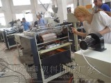 PVC封边条生产线设备