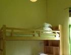 青年求职专属公寓大量床铺出租