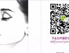 晋城慧慧美妆工作室-韩式半永久眉,眼线,唇,小纹身