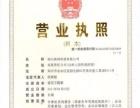 河南郑州昊网阿里巴巴诚信通、淘宝、天猫京东托管运营