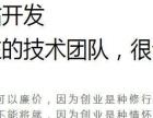 多年建站经验实力app开发网站建设就找上海云洞科技