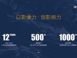 山东亚美远传-企业宣传片拍摄