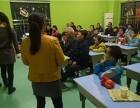 开办早教中心需要哪些手续?