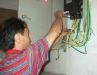 南京新中灯具维修 电路改造 电路跳闸 开关面板安装