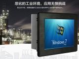 7寸嵌入式工控机检测仪器显示器触摸电脑一体机