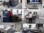 扬州印刷厂出版图书企业宣传册印刷
