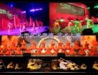 开场舞 激光舞 墨舞 中国风舞蹈 发布会 晚会演出