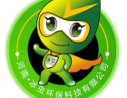 郑州除甲醛公司选择河南冰虫环保