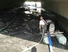 扬州市开发区 涵洞清淤及箱涵清淤 管道检测有哪些方案