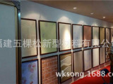 福建五棵松硅藻泥 浙江广东区域代理招商项目 新产品加盟