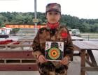 2018五一小长假就去中国小海军的夏令营