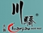 川骄火锅加盟