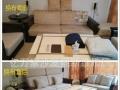 专业布沙发翻新、布沙发换布、布沙发换皮 沙发套加工