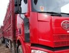 国四解放J6前四后四货车 包提档过户 可按揭贷款