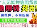 天津个人住房抵押贷款说一说如何办理