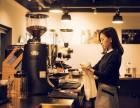 阳泉有专业的咖啡师培训学校吗