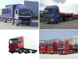合肥货车拉货电话4.2米6.8米9.6米13米17米