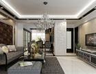 漯河瑞贝卡小区欧式两室两厅装修案例--漯河同创装饰公司