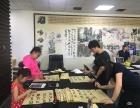 北京后沙峪书法培训班招生简章
