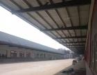 (火)开福区新港绕城高速口3200平绝好仓库出租
