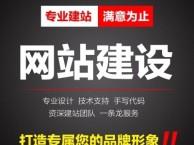 朝阳百度优化排名,海淀seo优化,西城做网站建设,丰台做网站