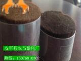 安平县双马鬃尾厂专业生产马身毛