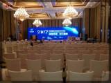 单双15远程线阵音响演出音响会议婚庆音响开会音响LED显示屏