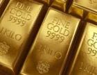 贵港回收抵押黄金