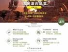 中国国旅(浙江)国际旅行社