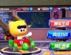小米3.55电视4K的4K智能