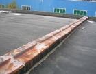 济南楼顶维修 楼顶防水补漏 彩钢房维修 阳台漏水维修