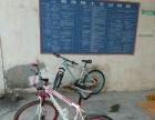 26寸山地自行车
