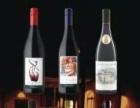 瑞盈红酒加盟 名酒 投资金额 1万元以下