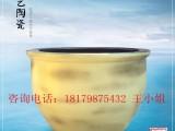 景德镇和天下陶瓷洗澡大缸 洗浴中心大缸 温泉会所专业用缸
