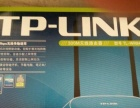 完好闲置TP路由器