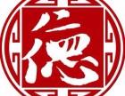 上海一碗鱼面做法 餐饮加盟地址