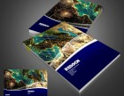 唐山印刷画册/宣传册/企业图册/画册/产品图册