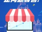 有久网消费返现购物返利商城系统开发公式