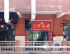 清镇工商职业技术学院内餐馆转让