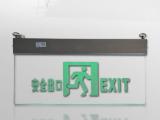 消防应急标志灯exit应急灯led指示灯钢化玻璃标志灯LED安全
