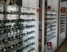 学府街眼镜店转让