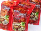 批发客家特产茶叶土楼金线莲养生茶250克散装 养肝护肝解酒益生茶