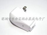 【厂家热销】PDA手机充电器,小弧形US