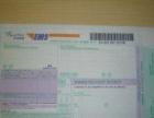 快递物流运单 工资单送货单 电脑纸印刷厂