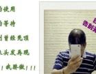 生发护发,相信科技的力量,台湾凤梨酵素生发皂