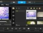 绘声绘影X9和PhotoshopCS2015 两个软件包安装好只